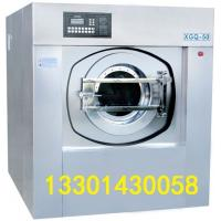 Wholesale Hospital laundry washing machine from china suppliers