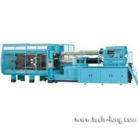Wholesale Injection Molding System from china suppliers