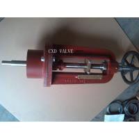 Wholesale hot sales JIS F 3024 Deck stand with Universal joint for Controlling Valve from china suppliers