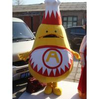 Wholesale custom adult chicken character advertising mascot costume from china suppliers