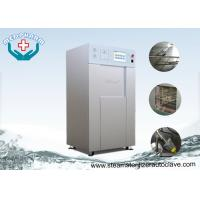 Wholesale Independent Recording Horizontal Autoclave With Multiple Access Levels And User Passwords from china suppliers