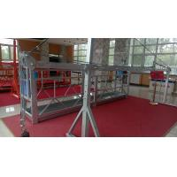 Wholesale 500kg 5m Steel Hot Galvanized Suspended Access Platform with Load Sensor from china suppliers