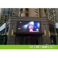 Wholesale High Definition 10 mm Video Wall LED Display , Outdoor Digital Advertising Display from china suppliers