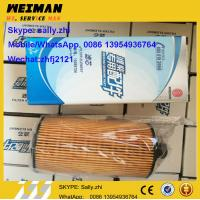 Buy cheap original oil filter , 13055724  for weichai  TD226B engine , weichai engine parts for sale from wholesalers