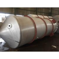 Wholesale Pressure vessel stainless steel Reactor Glass Lined Equipment from china suppliers