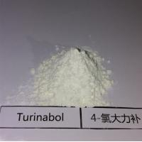 Wholesale Clostebol Testosterone Anabolic Steroid for Bodybuilding CAS 1093-58-9 from china suppliers