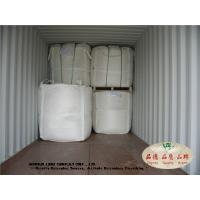 Wholesale pure natural Hydroxypropyl three methyl ammonium chloride thickening emulsion stability from china suppliers