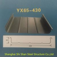 Wholesale Fire Insulated Steel Roofing Sheets , 0.4mm - 0.8mm Thickness Color Metal Roofing Sheets from china suppliers