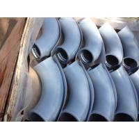Quality Stainless Steel / Alloy Steel Concrete Pump Elbow , DN125 Concrete Pump Pipe Elbow for sale