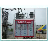 Wholesale Industrial Construction Hoist Material Elevator For Bridge / Tower And Building from china suppliers