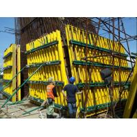 Wholesale Steel bridge construction formwork , shoring system in construction OEM from china suppliers
