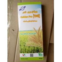 Wholesale Golden Pro power pesticide package, alu bag, leaf, color box from china suppliers