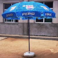 Wholesale 300D Oxford Heat Transfer Windproof Beach Umbrella 240cm Metal Pole / Outside Parasol from china suppliers
