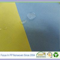 Wholesale 100% pp home textile non-woven spunbond interlining fabric from china suppliers