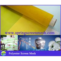 Wholesale polyester monofilament mesh from china suppliers