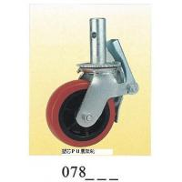 Wholesale Scaffolding Caster PU caster 078 from china suppliers