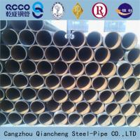 Wholesale ASTM A519 4118 Carbon seamless steel pipe from china suppliers