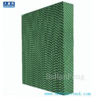 Wholesale Asia Biggest Manufacturer air conditioner/Evaporate cooling pad/evaporate air cooler cooli from china suppliers
