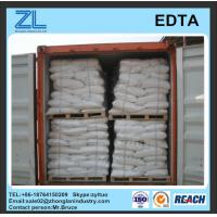 Wholesale 99.0% EDTA Acid powder from china suppliers