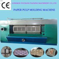 Wholesale Roller Type Pulp Molding Machine Paper Pulping Egg Tray Machine from china suppliers