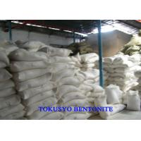 Wholesale Waterproof 625 Mesh Sodium Bentonite Cat Litter / Montmorillonite Clay Desiccant from china suppliers