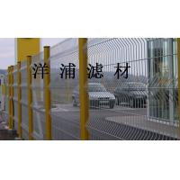 Wholesale Hexagonal, Square Wire Mesh Fences Low Carbon Steel Wire Welded Panel For Airport Fence from china suppliers