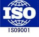 Wholesale ISO Certification ISO9001 from china suppliers
