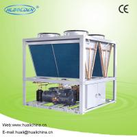 Wholesale Low Temp Commercial Chiller Units Hot Water Source Scroll for Swimming Pool from china suppliers