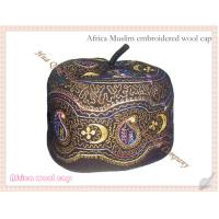 Wholesale Africa Muslim embroidered wool cap from china suppliers