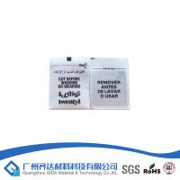 Wholesale EAS RF soft tag from china suppliers