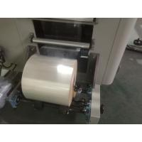 Buy cheap OPR 90 Plastic Film / Nylon Film Facial Paper Tissue Making Machine from wholesalers