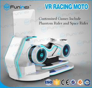 Wholesale Various Game Virtual Reality Car Simulator , Multi DOF Dynamic Platform Video Game Racing Simulator from china suppliers