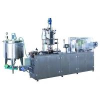 Quality DPB liquid blister packing machine for sale