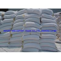 Wholesale Granular ammonium sulphate NH2SO4 in agriculture from china suppliers