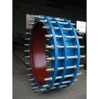 Wholesale Double Flange Power Delivery Joint from china suppliers