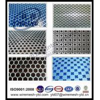 Wholesale low carbon steel perforated sheet metal from china suppliers
