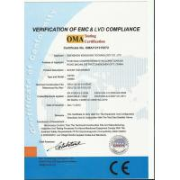GUANGZHOU DanQ TECHNOLOGY CO.,LTD Certifications