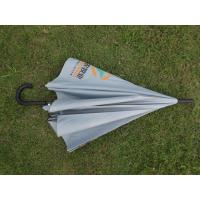 Wholesale Smooth Comfort Shaped Handle Custom Golf Umbrellas For Outdoor Promotional from china suppliers