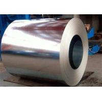 Wholesale High Brightness Stainless Steel Coil StockPrime 201 Grade Raw Material from china suppliers