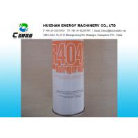 Wholesale N.T. 650g Eco-friendly HFC Refrigerants R404A Refrigerant In Small Can For Air Conditioners from china suppliers