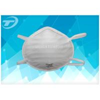 Wholesale High Protection CE disposable FFP1 dust mask with valve from china suppliers