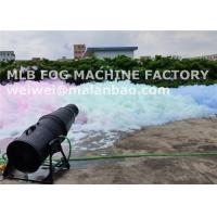 Wholesale 1800 Watt Dj Foam Party Machine / Cannon With Colour Foam Liquid from china suppliers