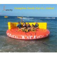 Wholesale Pvc Tarpaulin Durable Inflatable Fly Fish Water Crazy UFO for Water Sports Games from china suppliers