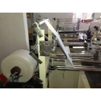Wholesale Making Bag Machine for Filter Bag Sj-500 from china suppliers