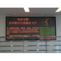 Wholesale Indoor TRI Programmable Scrolling LED Sign With 100m Transmission Distance from china suppliers