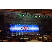 Wholesale Ultra slim P6  Indoor Full Color Led Display SMD3528 27777 pixels / ㎡ from china suppliers