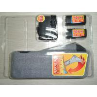 Buy cheap heating pads for heated vest heated jakcet with heating pads and lithium battery pack from wholesalers
