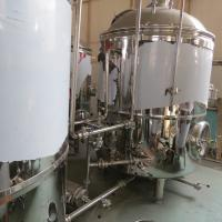 Wholesale CG-500L draught beer manufacturing equipment with CE/ISO certificate from china suppliers