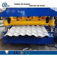 Wholesale Automatic Aluminium Tile Roll Forming Machine For Roofing CE from china suppliers