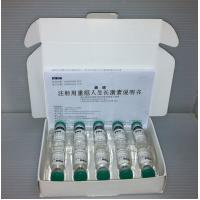 Wholesale Elimination Cellulite Jintropin HGH Human Growth Hormone Injection 10iu/vial from china suppliers